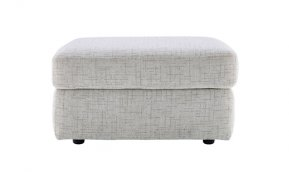 G Plan Atlanta Storage Footstool